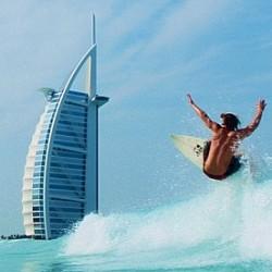 Gateway Hotel 4* (Dubai)